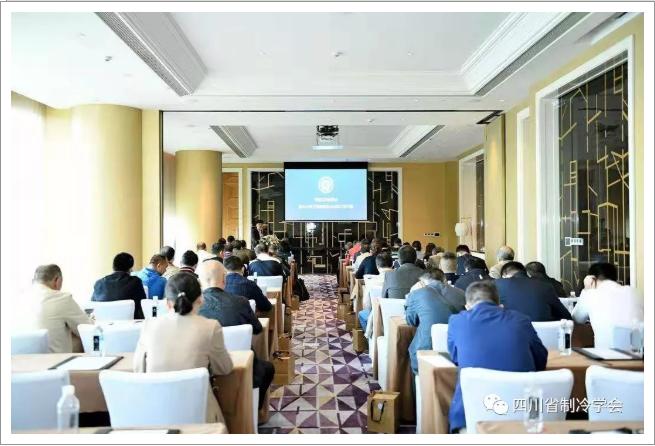 四川省制冷学会第七届理事会第三次会议在成都召开