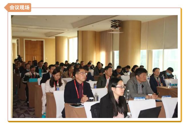 四川省制冷学会第七届理事会第四次会议在成都召开