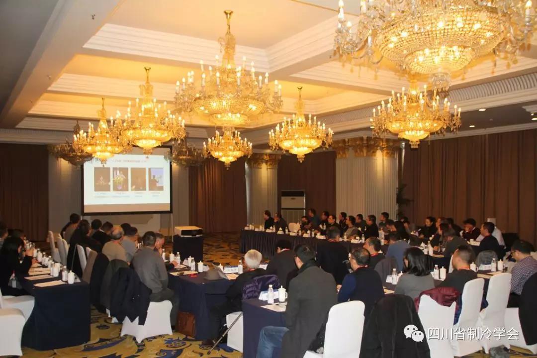 四川省制冷学会第七届理事会第二次会议在成都召开